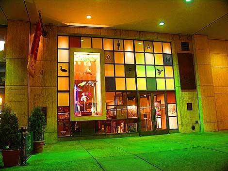 american folk art museum lincoln center 01 165 Massacre on 53rd Street