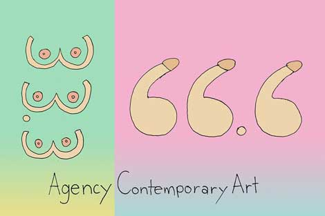 Sofia Londono, 2013, poster for Agency Contemporary Art, courtesy of the artist