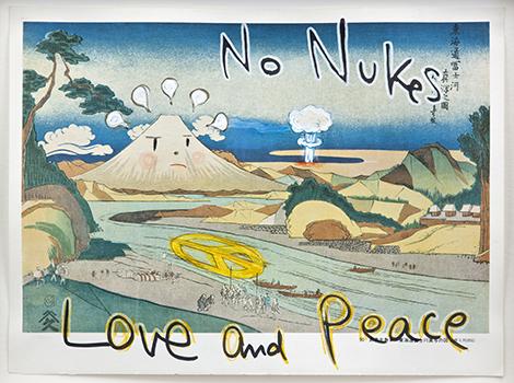Nara No Nukes Damage Control: Art and  Destruction since 1950