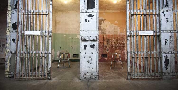 China: Ai Weiwei on Alcatraz