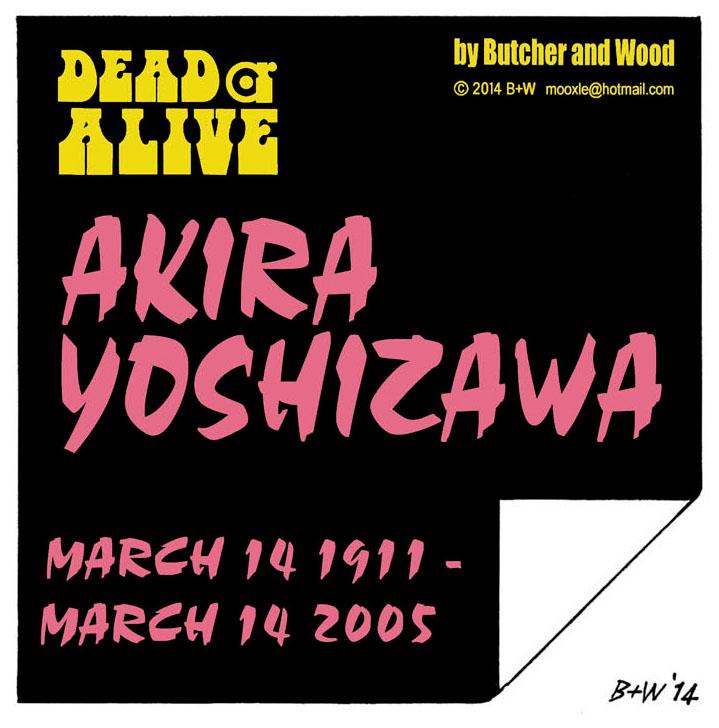 panel 0 Akira Yoshizawa