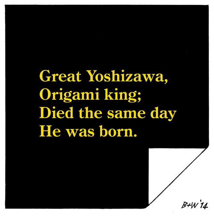 panel 10 Akira Yoshizawa