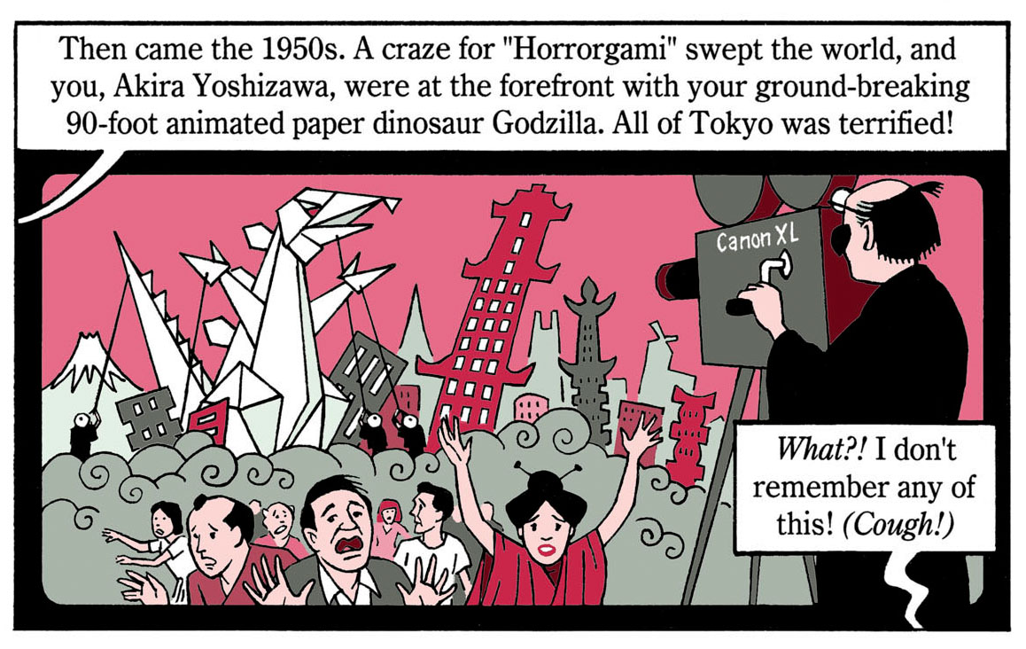 panel 5 Akira Yoshizawa