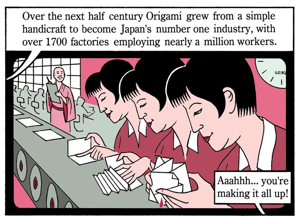 panel 6 Akira Yoshizawa