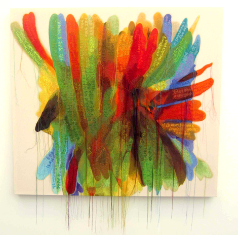 Kyungah Ham, Abstract Weave - Morris Louis Untitled A, 2014, at Kukje Gallery.