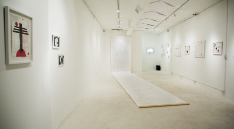 Gevile installation view 470x260 <ns>Gallery Rounds</ns>