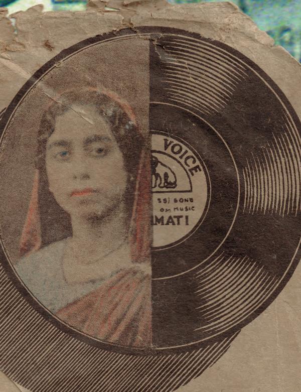 Surajlal Mukherjee collection, Dum Dum.