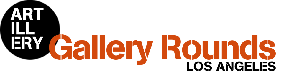 gallery rounds LOGO HORZ 1024x248 <ns>Gallery Rounds</ns>