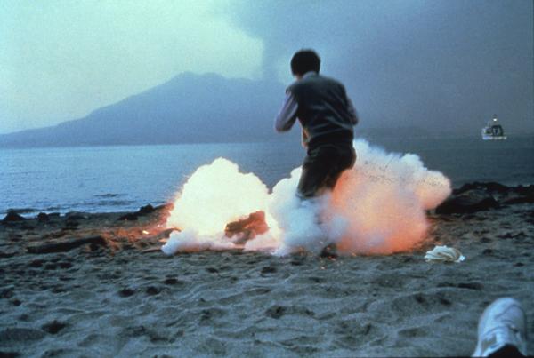 1991 sakura jima volcano