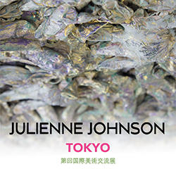 JulienneTokyoArtilleryAdFinal The 17th Japanese International Exchange Exhibition