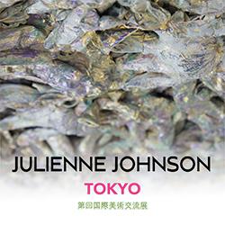 JulienneTokyoArtilleryAdFinal Events