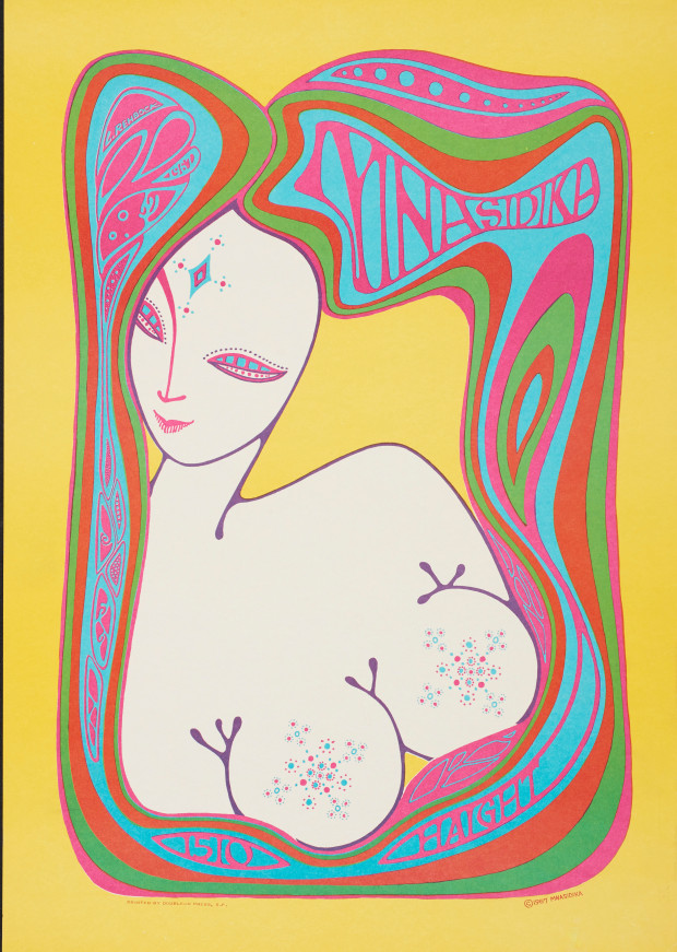Loren Rehbock Mnasidika 1510 Haight St. 1967 Color offset lithograph  <span style=font size: 20px;  text decoration: underline;>Sponsored Video</span></br> The Summer of Love Experience at the de Young
