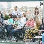 Salon Americano Audience Courtesy of Hotel Americano 150x150 Peter Saul: Fake News with Lolita Cros