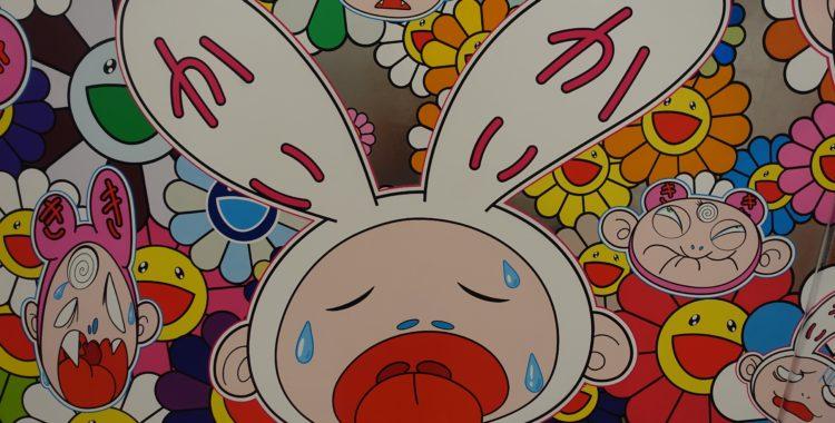 Takashi Murakami, Hustle n'Punch by Kaikai and Kiki, 2009