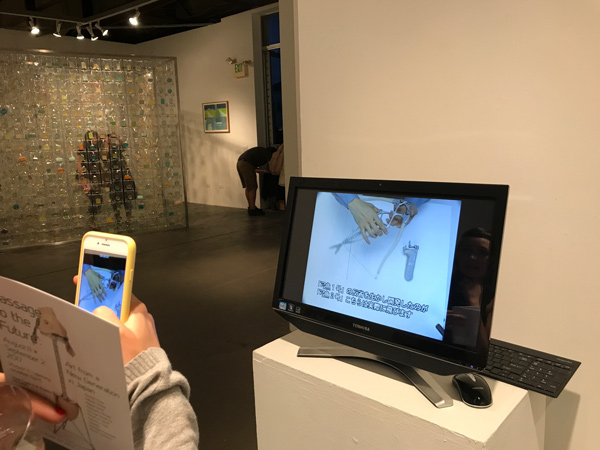 nonsense machine by maywa denki web Passage to the Future: Art from a New Generation in Japan at Arena 1 Gallery