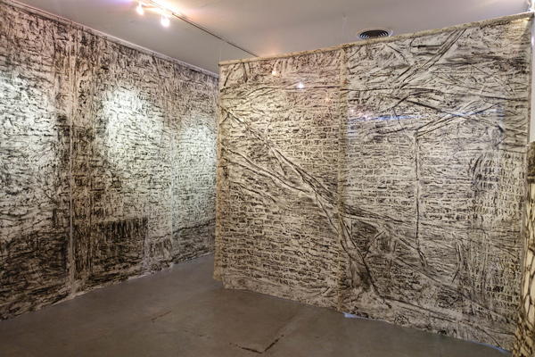 flora kao homeland install 3 web <h6 class=sub> Gallery 825: </h6> <h1 class=post title entry title> Flora Kao </h1>
