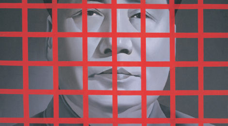 Wang Guangyi  Mao Zedong: Red Grid No. 2, 1988, M+ Sigg Collection, Hong Kong.