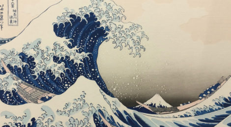 9 Hokusai Great Wave web 470x260 <ns>Gallery Rounds</ns>